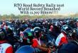 RTO 2016 World Record