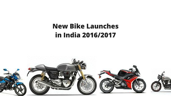 new bike launches for 2014