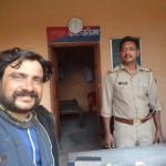 UP Police Chowki
