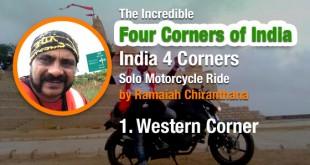 Four Corners - West