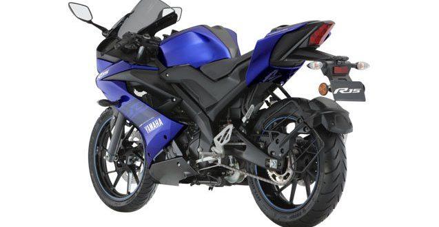 Yamaha YZF - R15