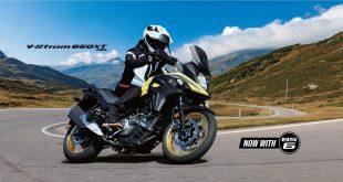 Suzuki V-Strom 650 XT : New Launch